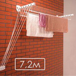 Сушилка потолочно-настенная «Level 120» 7,2м