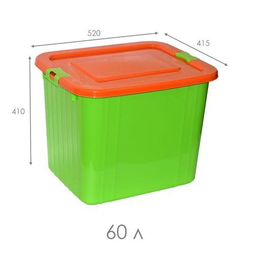 Ящик для хранения 60л, цвет салатовый