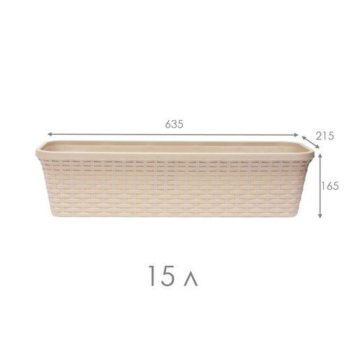 Балконный ящик «Ротанг» 60см с дренажем, цвет латте